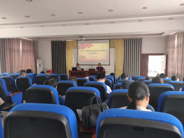 南岳区政府_南岳区第一中学党支部组织学习《2020年政府工作报告》
